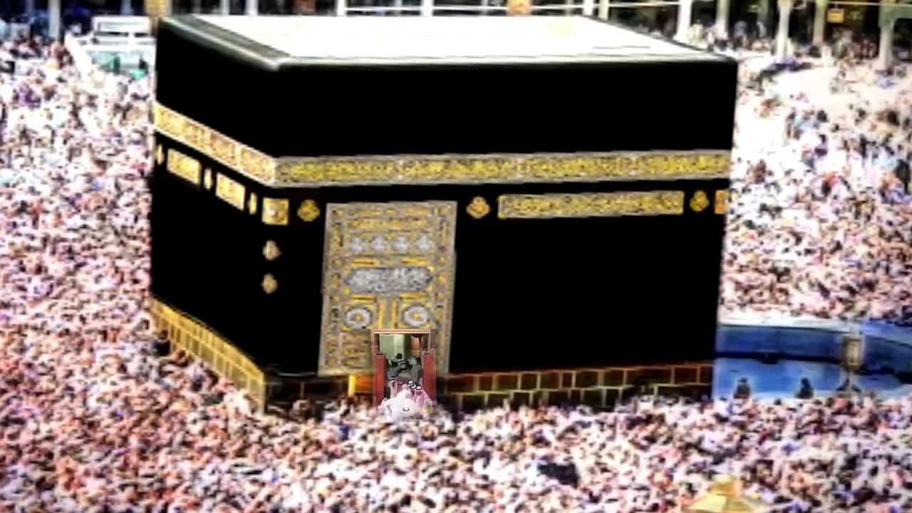 Milagro en la kaaba youtube for A l interieur de la kaaba