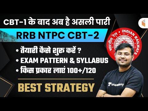 RRB NTPC CBT-2 Exam Pattern U0026 Syllabus | Best Strategy By Sahil Khandelwal