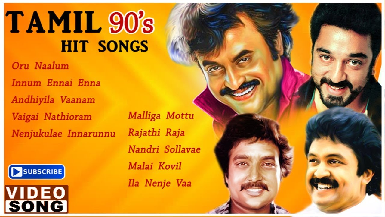 Tamil 90's Hit Songs
