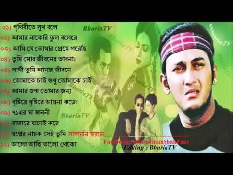 Best Of Salman Shah & Shabnur