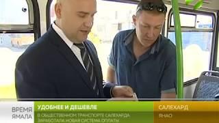 видео Где Можно Рассчитаться Карточкой Сбербанка Омск