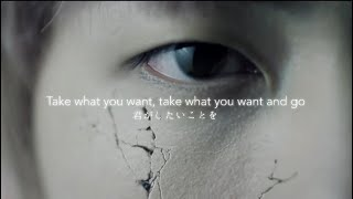 Download Lagu 【SHADOW】Take what you want / ONE OK ROCK mp3