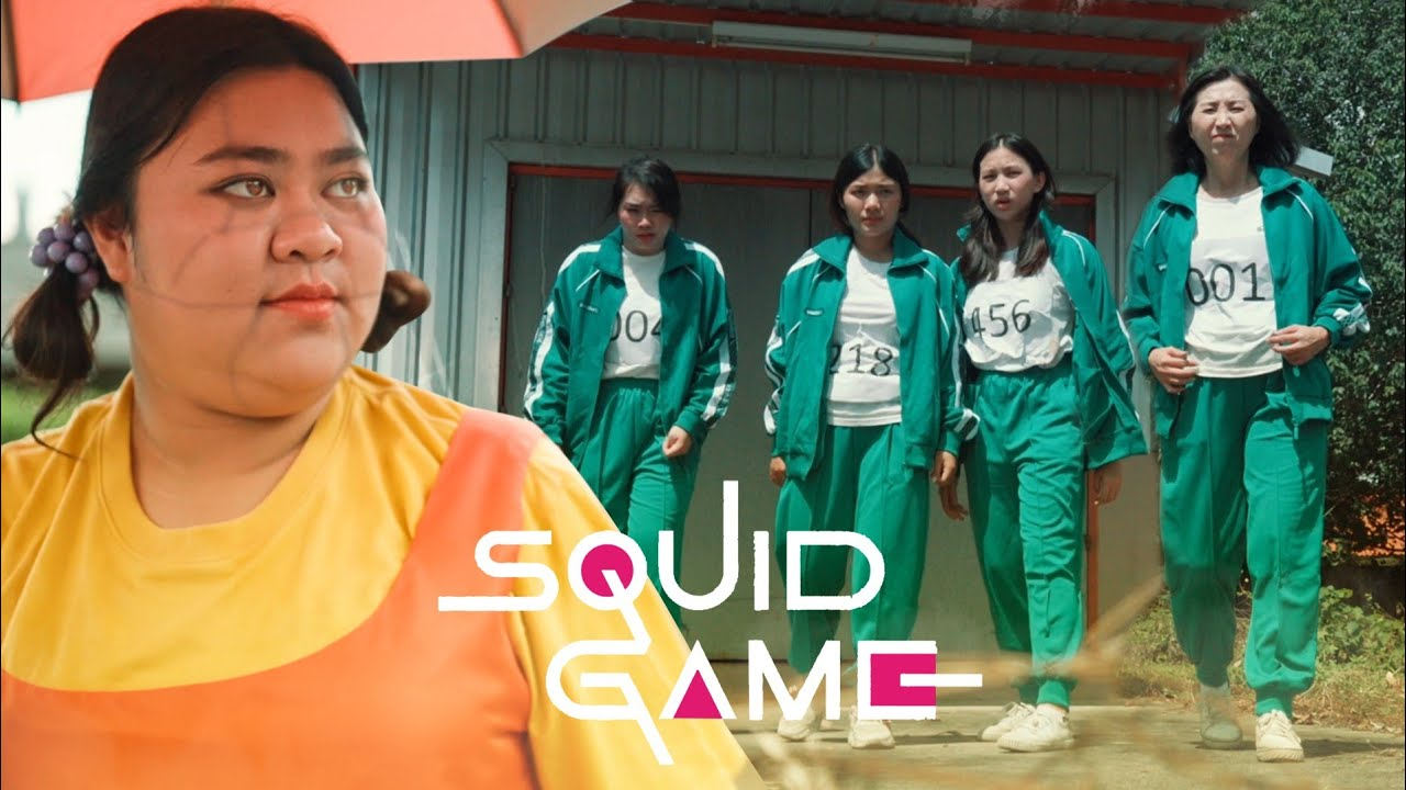 Squid Game เล่นลุ้นตาย🤬 ขยับ = ตาย [ AEIOU  ] ตอง ติง ฟิล์ม