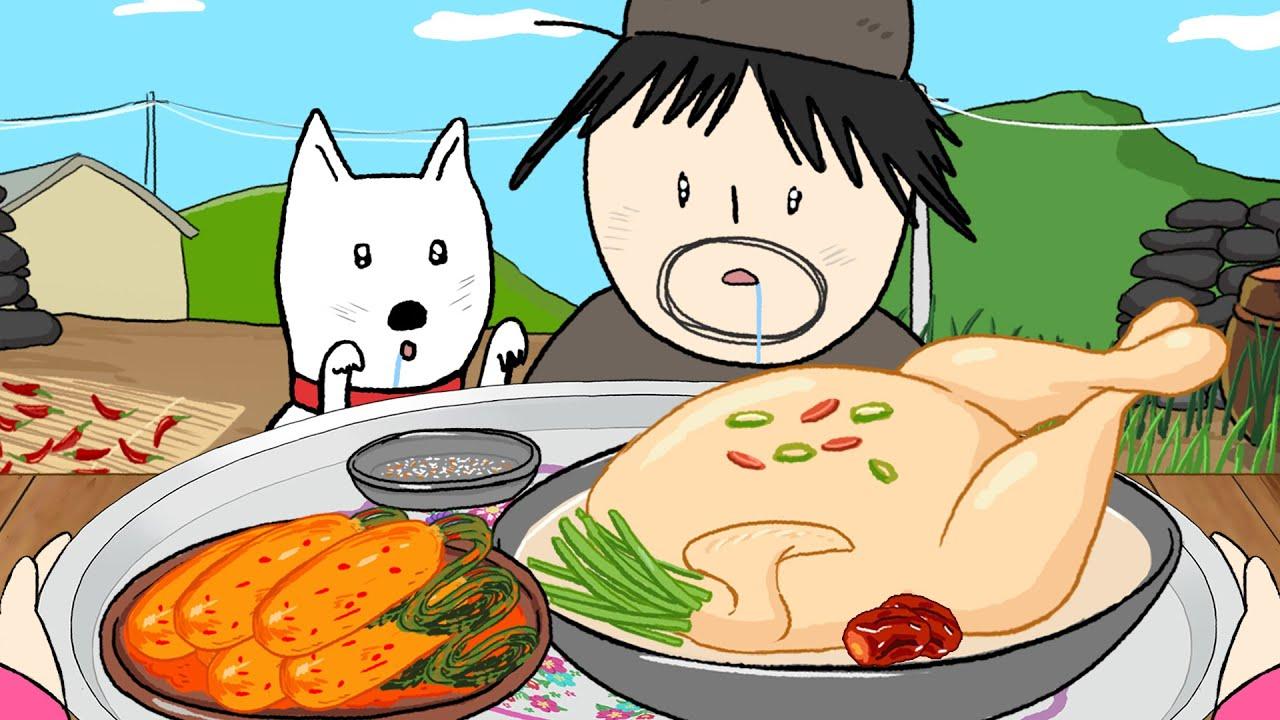 시골 할머니집 백숙 먹방- 애니먹방 / Baeksuk(chicken soup) Mukbang Animation ASMR /foomuk/푸먹