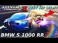 BEST MP BIKE!? BMW S 1000 RR (Rank 1375) Multiplayer in Asphalt 8