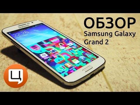 Обзор Samsung Galaxy Grand 2. Гаджетариум, выпуск 37