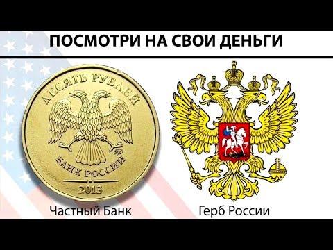 Банк России судится