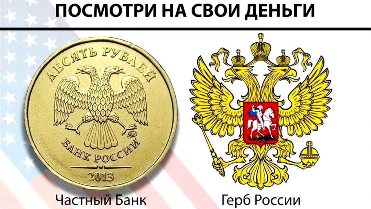 Картинки по запросу Банк России судится с Правительством РФ
