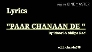 Lyrics Paar chanaa De Coke Studio