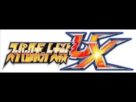 Super Robot Wars UX - Life Goes On