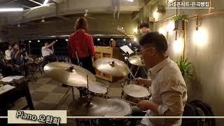 drummer 이광혁 so danso samba 은곡빵…