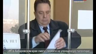 видео Все о СРО: главные аспекты системы саморегулирования