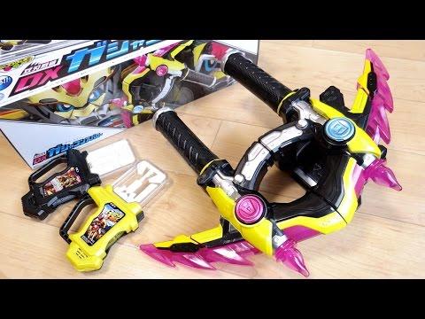 弓と鎌に2モード変形DXガシャコンスパロー レビュー仮面ライダーレーザー専用武器 ライダーガシャット対応 ガシャコンウエポンシリーズ