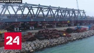 Керченский мост станет самым надежным в мире