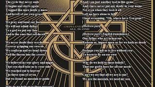 Our Own Messiah - ORPHANED LAND - Lyrics - 2013