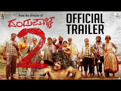 From the makers of Dandupalya - 2 Official Trailer