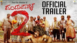 Telugutimes.net Official trailer of dandupalya 2
