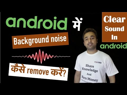 How to remove background noise in Android - Audacity for Android | Rec Clear sound to increase views
