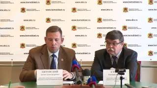 видео Департамент молодёжной политики и спорта Кемеровской области | Памятка для туриста по профилактике инфекционных заболеваний за рубежом