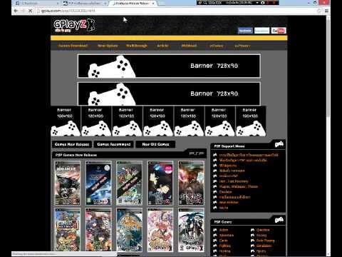 วิธีโหลดเเละลงเกมของ PSP