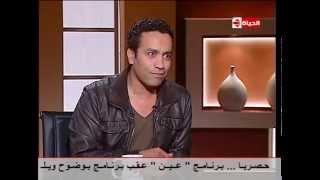 """شاهد.. سامح حسين: منة عرفة كانت بتاخد فلوس أكتر مني في """"راجل وست ستات"""""""
