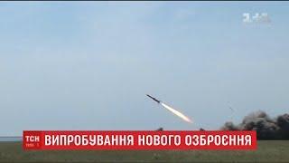 На півдні Одеської області випробували крилату ракету українського виробництва