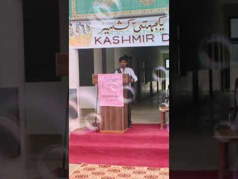 Kashmir Ko Haq Do Bharat by Sanwal