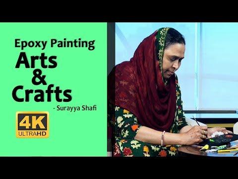 Epoxy Painting | Saradhi | Surayya Shafi | The Completeladies Show | ntvHD