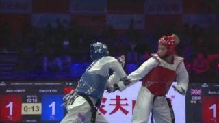 DAY 2 Wuxi 2018 World Taekwondo Grand Slam Champions Series thumbnail