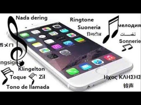 Peaceful Ringtone Android Ringtones | Best Ringtones | Free Download Mobile Ringtones