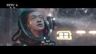 争锋:2019年哪部科幻片能代表中国科幻电影未来?【中国电影报道 | 20200116】