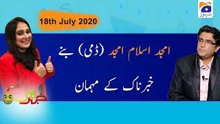 Khabarnaak   18th July 2020   Part 02