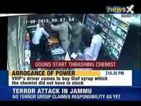 NewsX: Caught on camera - Rogue police guards beat up Delhi chemist