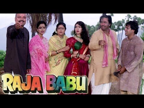 Family Reunites   Govinda, Karishma, Kader Khan   4K Video   Part 8 - Raja Babu