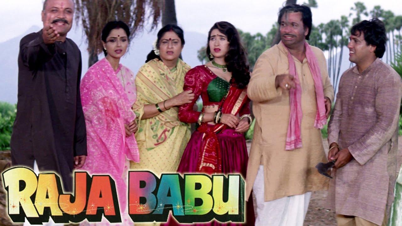 Family reunites | Govinda, Karishma, Kader Khan | 4K Video | Part 8 - Raja  Babu