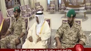البحرين : جلالة الملك المفدى يستقبل الشيخ محمد بن خليفة بن أحمد آل خليفة وزير النفط بمناسبة تعيينه