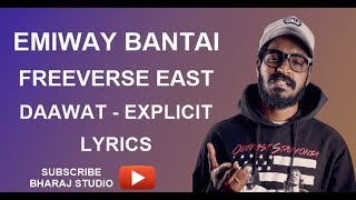 EMIWAY - Freeverse Feast (Daawat) - EMIWAY BANTAI