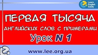 видео Курсы английского языка в Киеве. Школа «Speak Now»