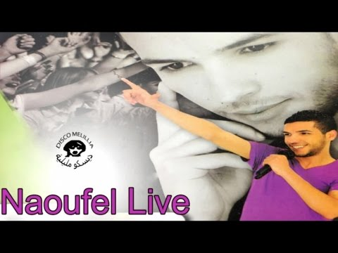 Naoufel Ft. Live - Adhajar Ayama - Official Video