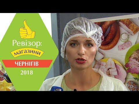 Ревизор: Магазины. 2 сезон - Чернигов - 26.02.2018
