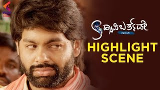 Kannada Movie Scenes | Happy Birthday Kannada Movie | Sachin | Sadhu Kokila | Kannada Filmnagar