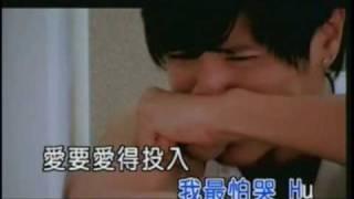 第二順位 MV (羅志祥與蔡依林MV剪輯版)