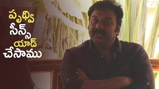VV Vinayak Reacts On Prudhviraj Scenes Issue In Khaidi No 150 | TFPC