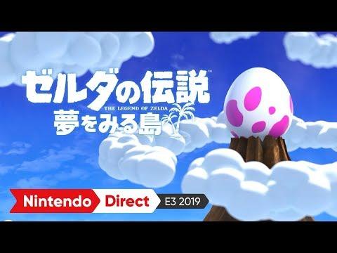 ゼルダの伝説 夢をみる島:E3 2019 出展映像