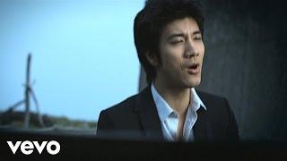 王力宏 Leehom Wang - Everything (Clean Version)