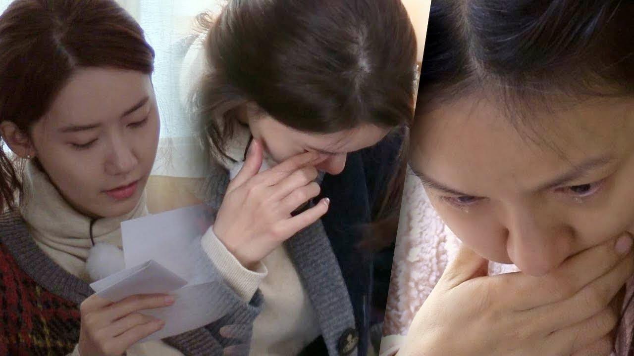 [편지] 효리x윤아, 참으려 애쓰지만… 흐르는 '눈물' 효리네 민박2 5회