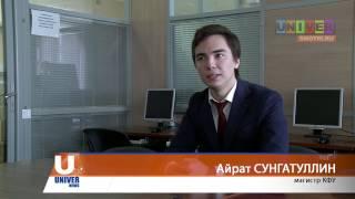 видео Институт экономики