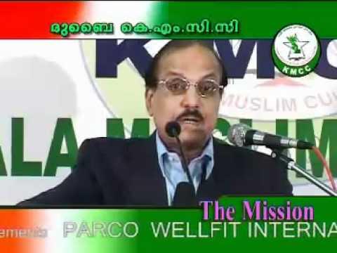 Nabiyude rashtreeyam - kunjalikuty - jih - jamaat e islami.mp4