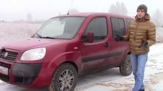 Fiat Doblo - Тест - драйв