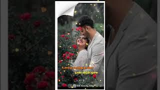 💕Ullame unakkuthan song status video 💕 Tamil WhatsApp status video 💞  KM FAVORITE EDITS 💕